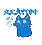 そらくんとうみくんスタンプ 敬語 Ver.1.1(個別スタンプ:17)