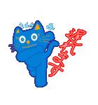 そらくんとうみくんスタンプ 敬語 Ver.1.1(個別スタンプ:20)