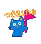 そらくんとうみくんスタンプ 敬語 Ver.1.1(個別スタンプ:21)