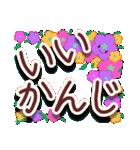 でっかい文字のメッセージ 1(カラフル)(個別スタンプ:29)