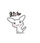 真っ白なフェネック  ふぇねっち君(個別スタンプ:9)