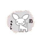 真っ白なフェネック  ふぇねっち君(個別スタンプ:27)