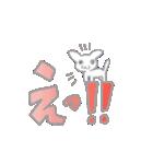 真っ白なフェネック  ふぇねっち君(個別スタンプ:32)