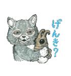 ヒグチユウコ せかいいちのねこ(個別スタンプ:01)