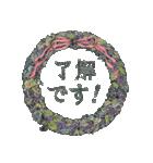 ヒグチユウコ せかいいちのねこ(個別スタンプ:06)