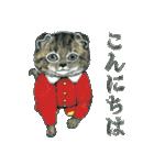 ヒグチユウコ せかいいちのねこ(個別スタンプ:07)