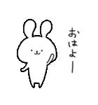 うさぎのほんちゃん(個別スタンプ:01)
