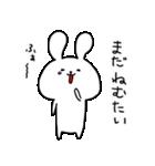 うさぎのほんちゃん(個別スタンプ:02)