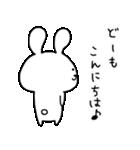 うさぎのほんちゃん(個別スタンプ:03)
