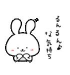 うさぎのほんちゃん(個別スタンプ:04)
