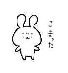 うさぎのほんちゃん(個別スタンプ:05)