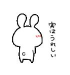 うさぎのほんちゃん(個別スタンプ:06)