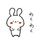 うさぎのほんちゃん(個別スタンプ:07)