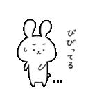 うさぎのほんちゃん(個別スタンプ:08)