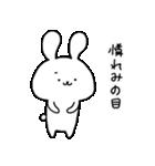 うさぎのほんちゃん(個別スタンプ:09)