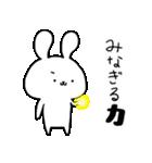 うさぎのほんちゃん(個別スタンプ:10)