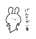 うさぎのほんちゃん(個別スタンプ:11)