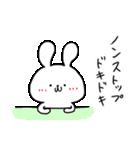 うさぎのほんちゃん(個別スタンプ:13)