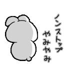 うさぎのほんちゃん(個別スタンプ:14)
