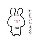 うさぎのほんちゃん(個別スタンプ:15)