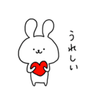 うさぎのほんちゃん(個別スタンプ:16)