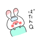 うさぎのほんちゃん(個別スタンプ:17)
