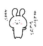 うさぎのほんちゃん(個別スタンプ:18)
