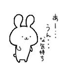 うさぎのほんちゃん(個別スタンプ:19)