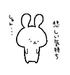 うさぎのほんちゃん(個別スタンプ:20)