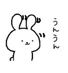 うさぎのほんちゃん(個別スタンプ:21)