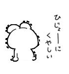 うさぎのほんちゃん(個別スタンプ:24)