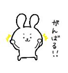 うさぎのほんちゃん(個別スタンプ:25)