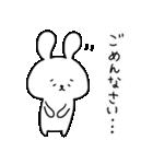 うさぎのほんちゃん(個別スタンプ:27)