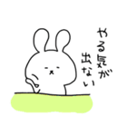 うさぎのほんちゃん(個別スタンプ:30)