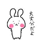 うさぎのほんちゃん(個別スタンプ:31)