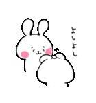 うさぎのほんちゃん(個別スタンプ:32)