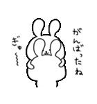 うさぎのほんちゃん(個別スタンプ:33)
