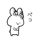 うさぎのほんちゃん(個別スタンプ:35)