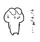 うさぎのほんちゃん(個別スタンプ:36)