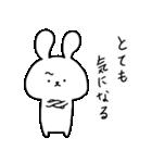 うさぎのほんちゃん(個別スタンプ:37)
