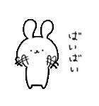 うさぎのほんちゃん(個別スタンプ:40)