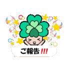 よつばちゃん!お知らせセット3(個別スタンプ:01)