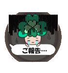 よつばちゃん!お知らせセット3(個別スタンプ:02)