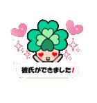 よつばちゃん!お知らせセット3(個別スタンプ:03)