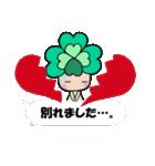 よつばちゃん!お知らせセット3(個別スタンプ:04)
