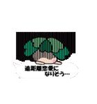 よつばちゃん!お知らせセット3(個別スタンプ:05)