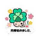 よつばちゃん!お知らせセット3(個別スタンプ:07)