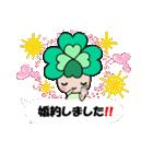 よつばちゃん!お知らせセット3(個別スタンプ:09)