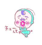 ぽちょボックル(個別スタンプ:01)
