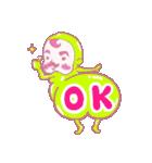 ぽちょボックル(個別スタンプ:02)
